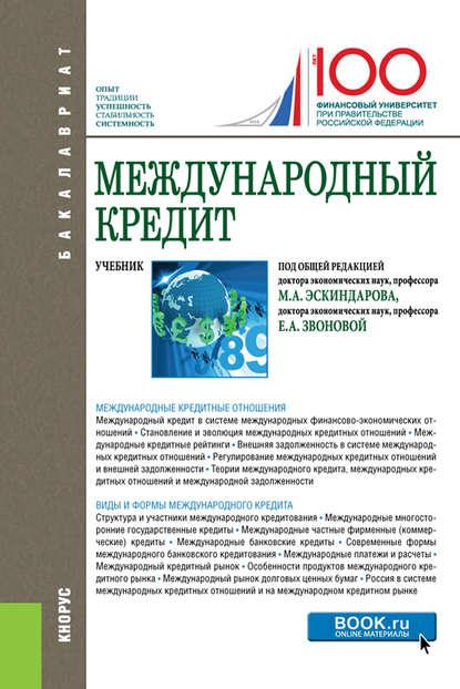 втб-24 онлайн личный кабинет войти в личный регистрация