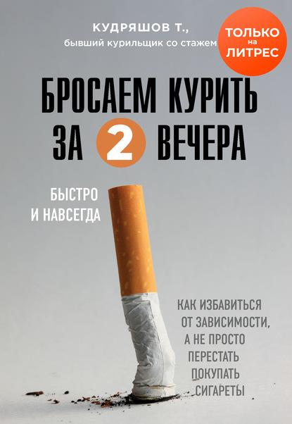 Онлайн за сигаретам купить станок для сигарет в домашних условиях цена производства с фильтром